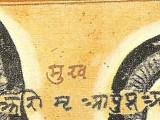 Introduzione allo Hatha Yoga - Seconda parte