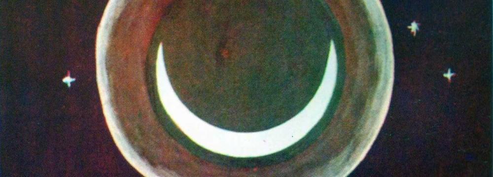 Riflessione sui centri psichici: bindu visarga – 1° parte