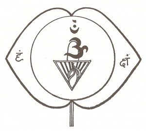 Immagine di Agya chakra