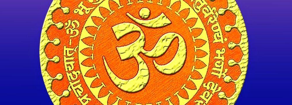 Gloria e potenza del Gayatri Mantra