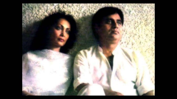 Jagjit Singh e Chitra Singh