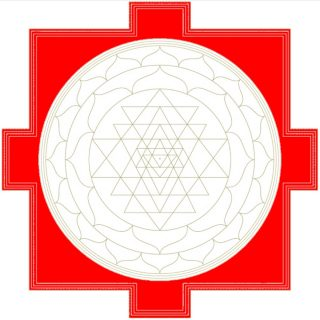 Shri Chakra - Bhupura