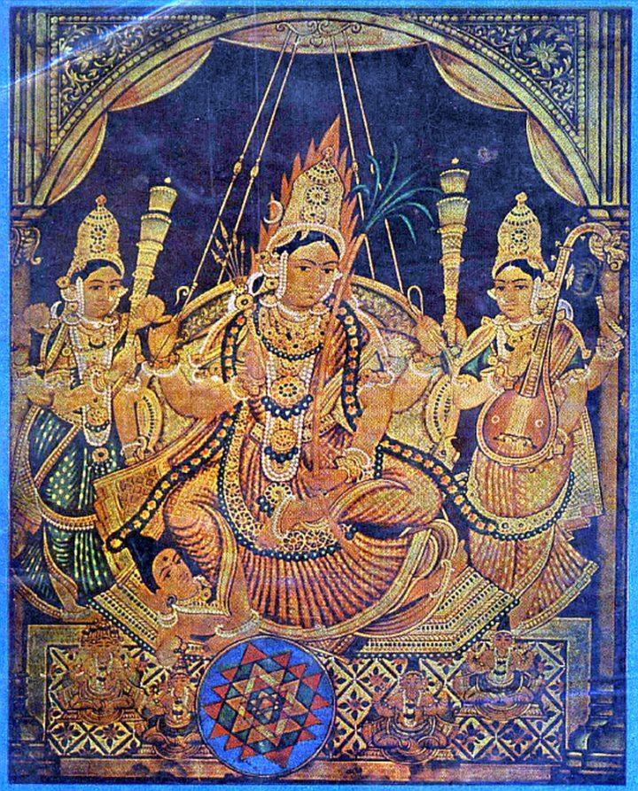 Bhavanopanishad