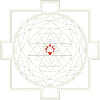 Shri Chakra - settimo circuito