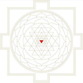 Shri Chakra - triangolo centrale